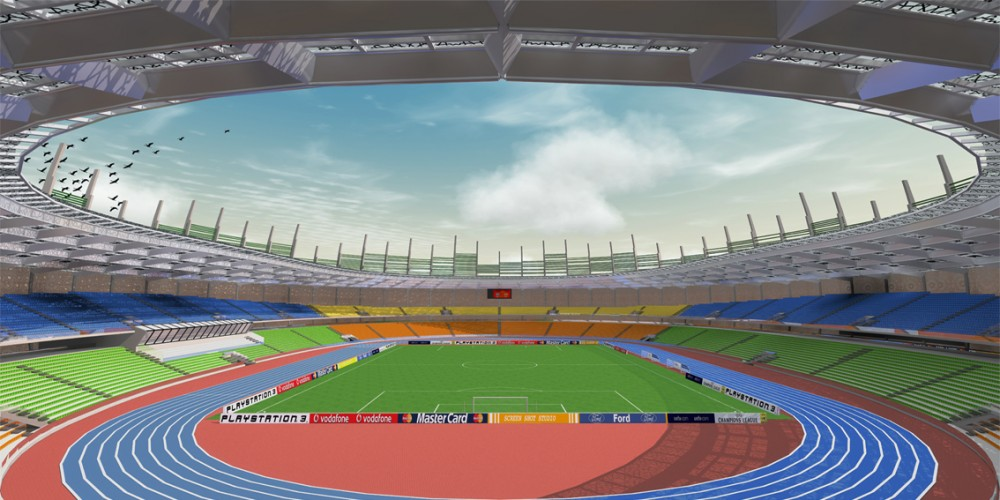 Stadio Baghdad